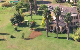 Ivala Guest Lodge